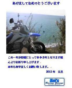 2012__2